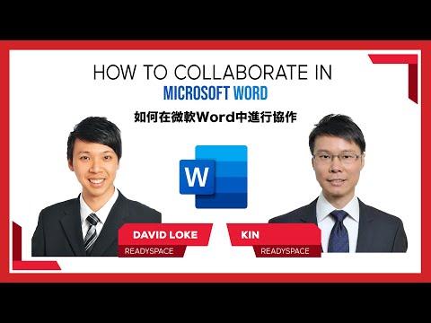 How to Collaborate in Microsoft Word 如何在微軟Word中進行協作